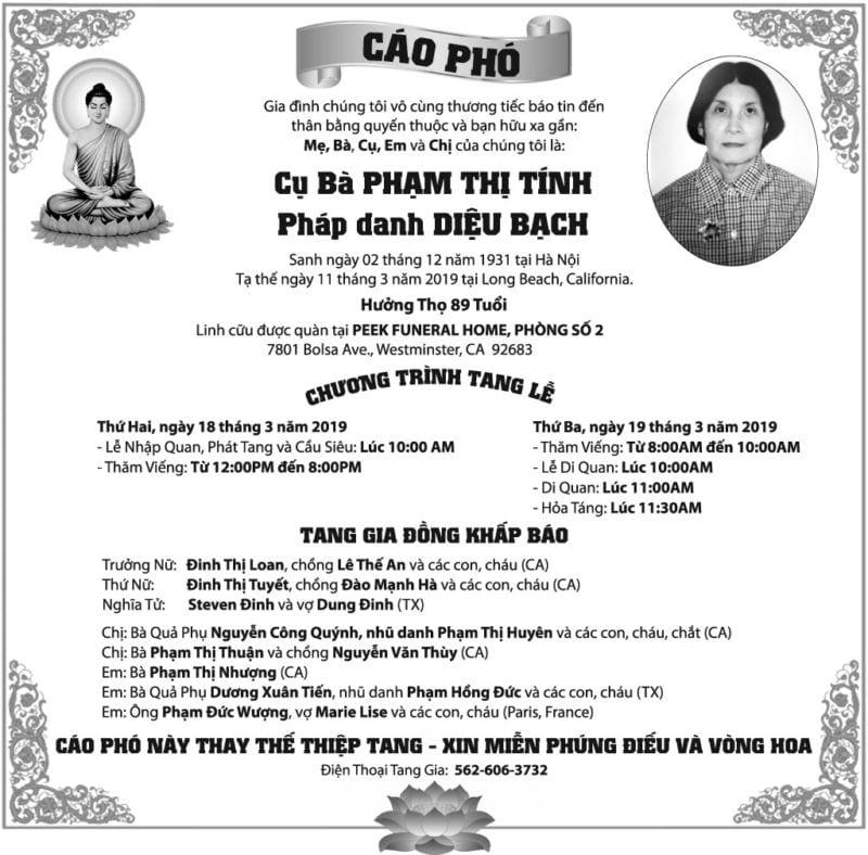 Cụ Bà Phạm Thị Tính