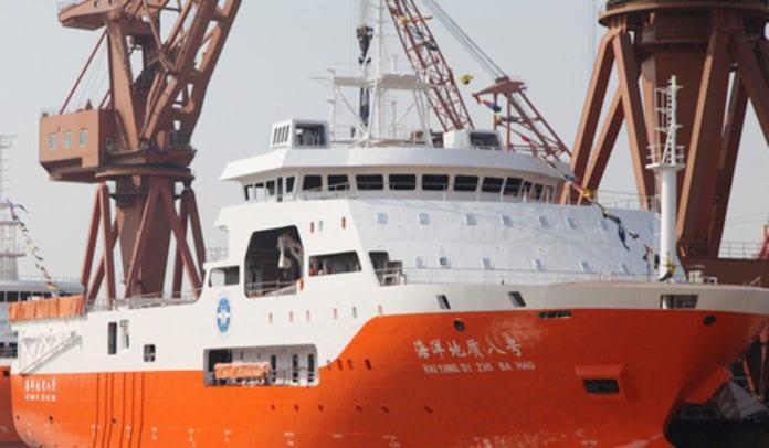 [Image: VN-Haiyang-Dizhi-8-quay-lai-bai-Tu-Chinh-1-696x406.jpg]